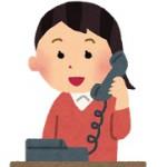 ひかり電話のメリットデメリット